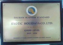 รางวัลรับรองมาตรฐานการท่องเที่ยวไทยประจำปี 2557 เอ็กซ์ซอติก ฮอลิเดย์